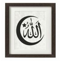 Allah Islamic